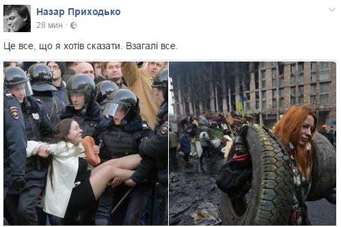 Задержание участников мирных протестов в России противоречит демократическим ценностям, - Белый дом - Цензор.НЕТ 2456