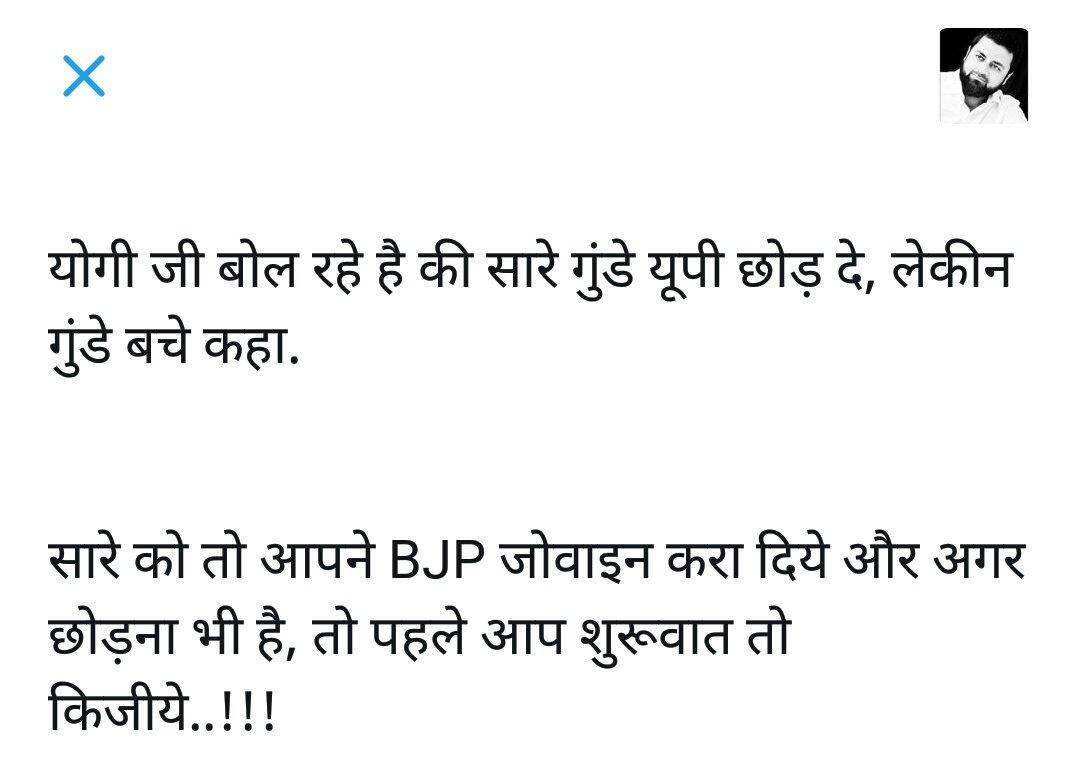 #mondaymotivation  #MannKiBaat  #YogiAdityanath  #YogiSarkar https://t...