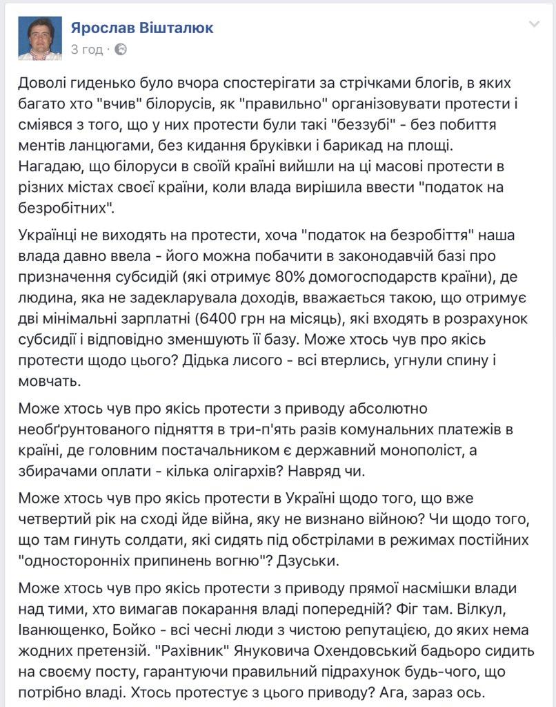 """Несколько десятков прохожих и танцующий """"под Медведева"""" мужчина: городской праздник из-за которого запретили антикоррупционную акцию в российском Орске - Цензор.НЕТ 8742"""