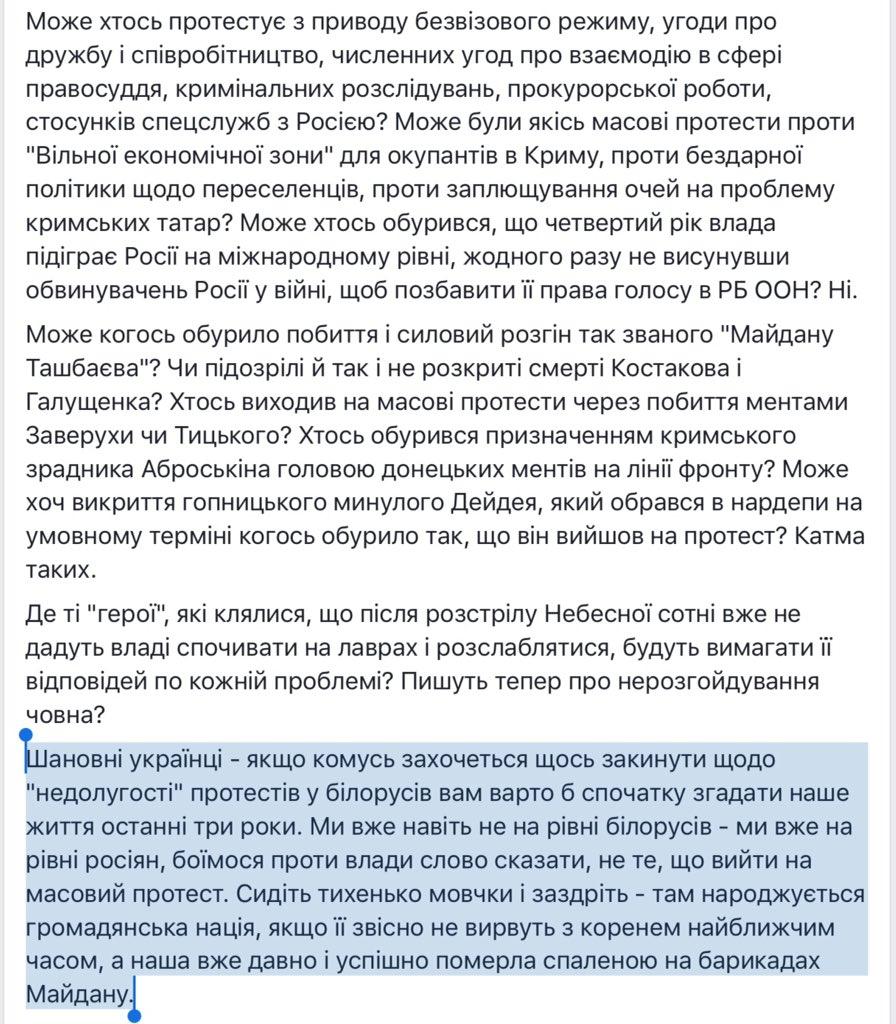 """Несколько десятков прохожих и танцующий """"под Медведева"""" мужчина: городской праздник из-за которого запретили антикоррупционную акцию в российском Орске - Цензор.НЕТ 2019"""