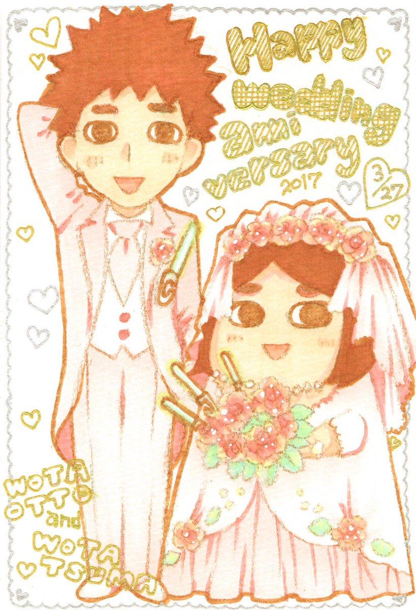 藍 At 512コミティアs35b On Twitter アシスタントさんがヲタ夫婦の結婚