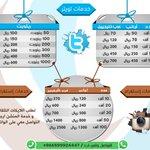 RT @Adelineof396: دعم سناب وانستقرام وتويتر d71 #ا...