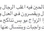 #اكاديميه_التعدد اللي مِو قد التعدد لا يعدد https:...