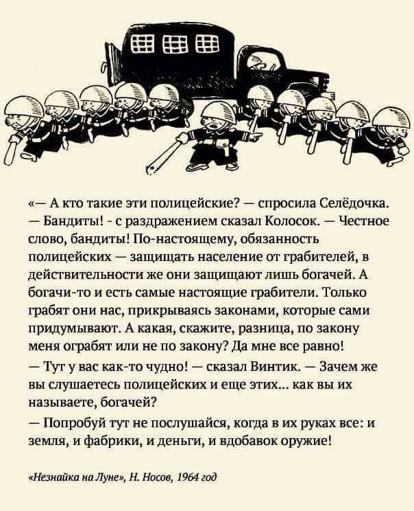 Создаем рабочую группу для изменений в закон о е-декларировании, - Порошенко на встрече с общественными активистами - Цензор.НЕТ 1727