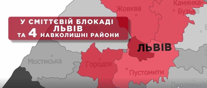 Чиновники Львовского горсовета решениями в 2007 году нанесли убытков городу на 40 млн грн, - прокуратура - Цензор.НЕТ 7026