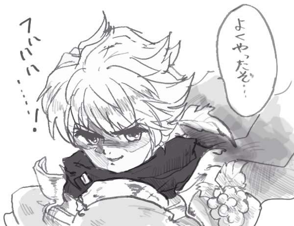@lal_fwa ねえ〜〜ホリダン魔王私の頭じゃどうやってもこわくならない〜〜