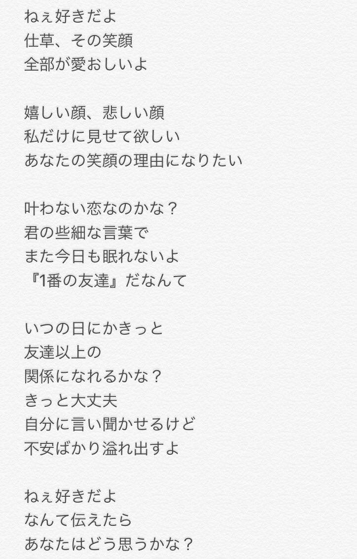は なっ 君 だ 猫 歌詞 たん よ に な 北村匠海dish// 『猫』歌詞の意味は?あいみょん作詞で泣けると話題!