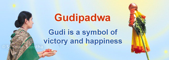 Gudi is a symbol of victory and happiness #Gudipadwa #mondaymotivation  #HAPPYNEWYEAR <br>http://pic.twitter.com/nC3AtUO7ie