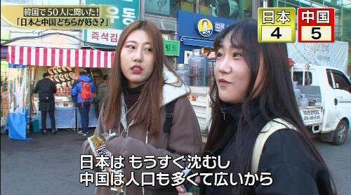 Ch 韓国 カイカイ