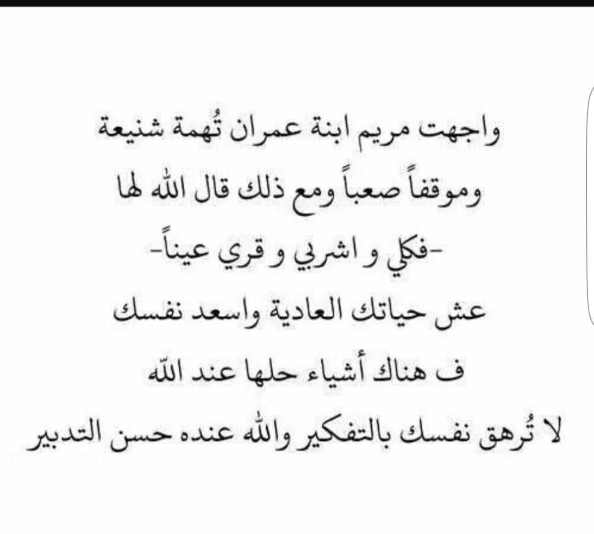 والنعم بالله https://t.co/7iw7zdY3sa