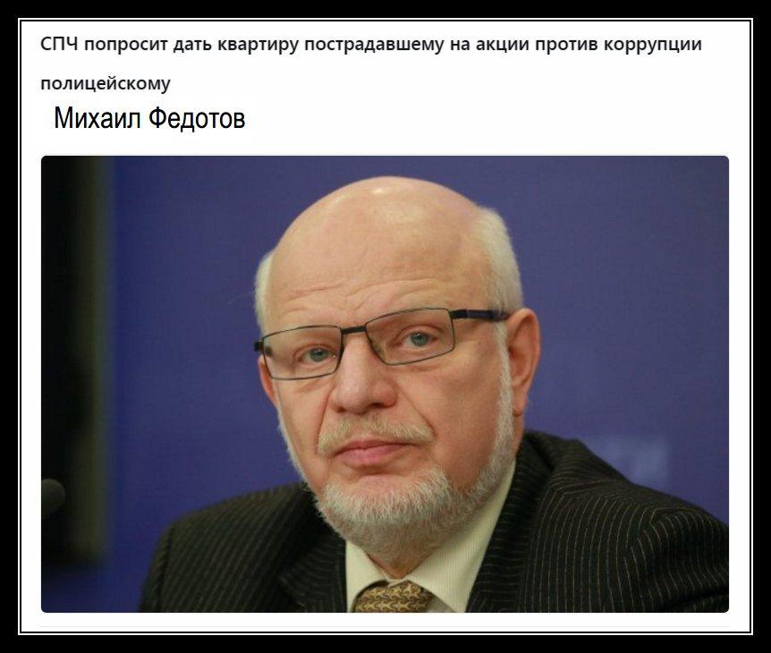 Задержание участников мирных протестов в России противоречит демократическим ценностям, - Белый дом - Цензор.НЕТ 4455