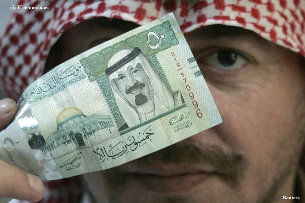 #ArabiaSaudí reduce los impuestos sobre las inversiones extranjeras en el sector pretrolero  http:// bit.ly/2oqhIgP  &nbsp;  <br>http://pic.twitter.com/6wkOJLObbH