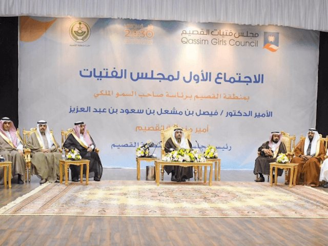 This is the first meeting of the 'Women's Council' in Saudi Arabia. Notice anything... odd? #MuslimWomensDay