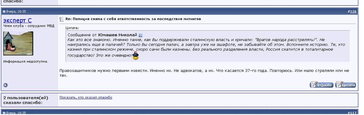 Рабочие прокси Европа для рассылки спама по мылу Прокси Европа Для Парсинга Выдачи Rambler- Анонимные