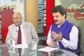 Sana Mirza Live  – 27th March 2017 - Election Preparations thumbnail