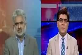 News Plus  – 27th March 2017 - Election Year Ka Aghaz Ho Gaya thumbnail