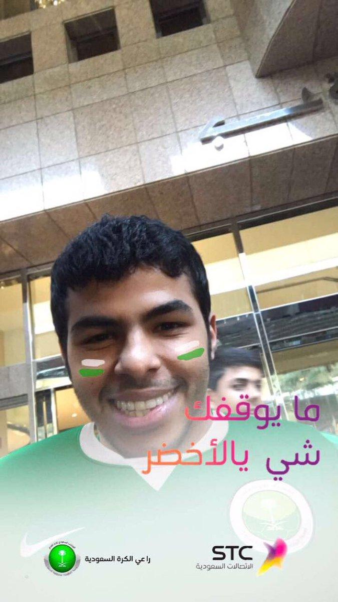 d645fea20 صور منوعة - هوامير البورصة السعودية