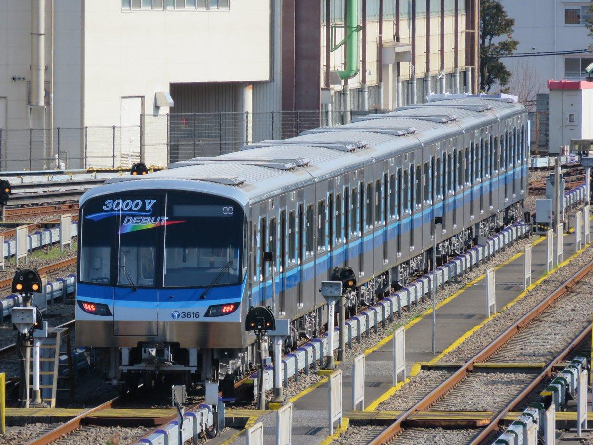 #横浜市営地下鉄