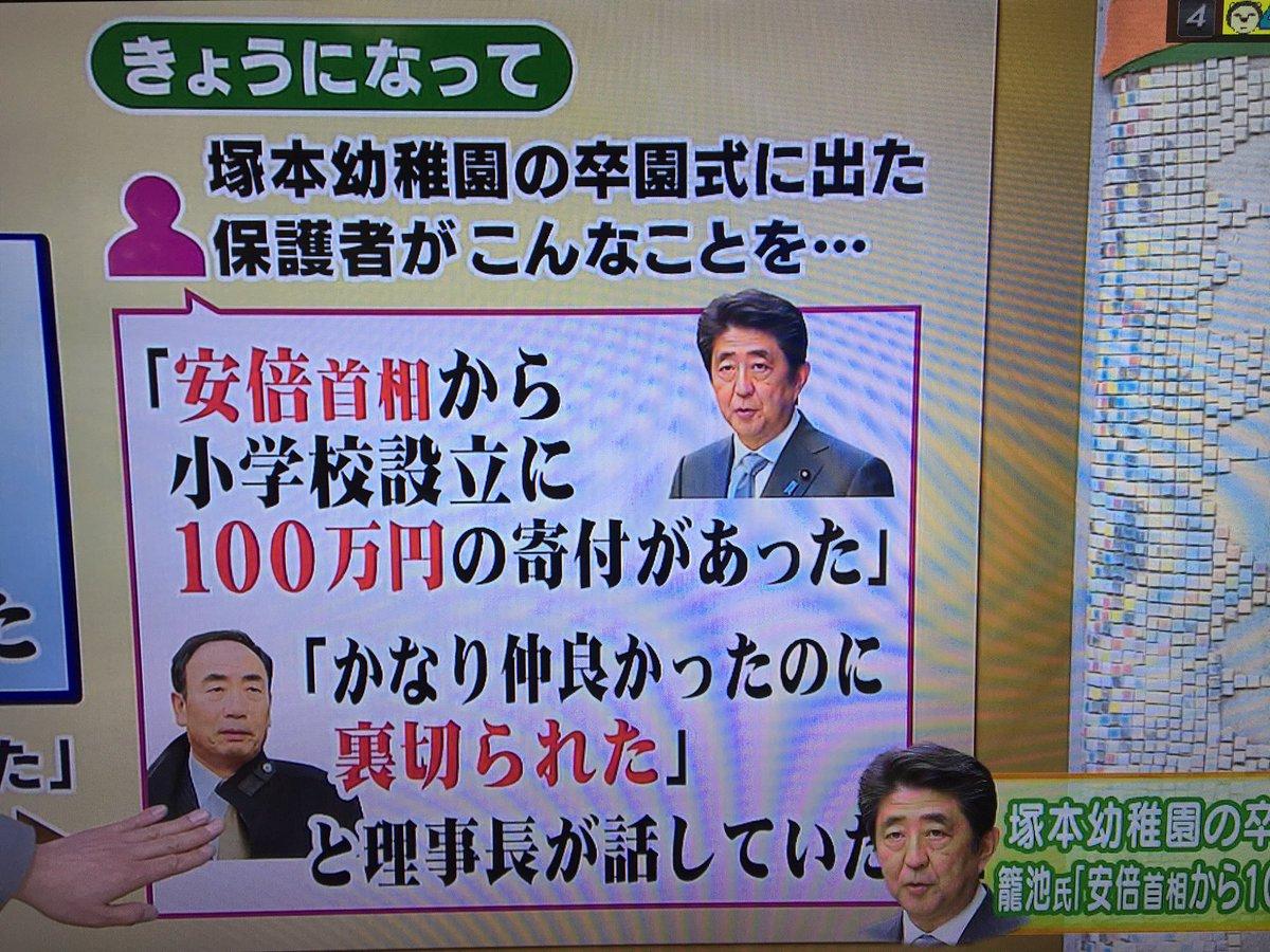 ちちんぷいぷい より。 https://t.co/SsjgmEUuWt