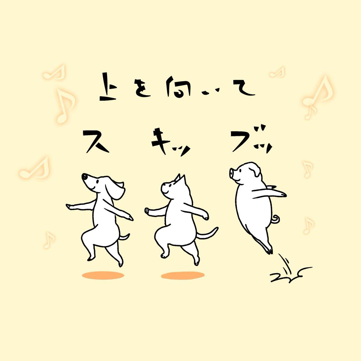 """石川ともこ on twitter: """"春っぽいなぁ #illustration #イラスト #猫"""