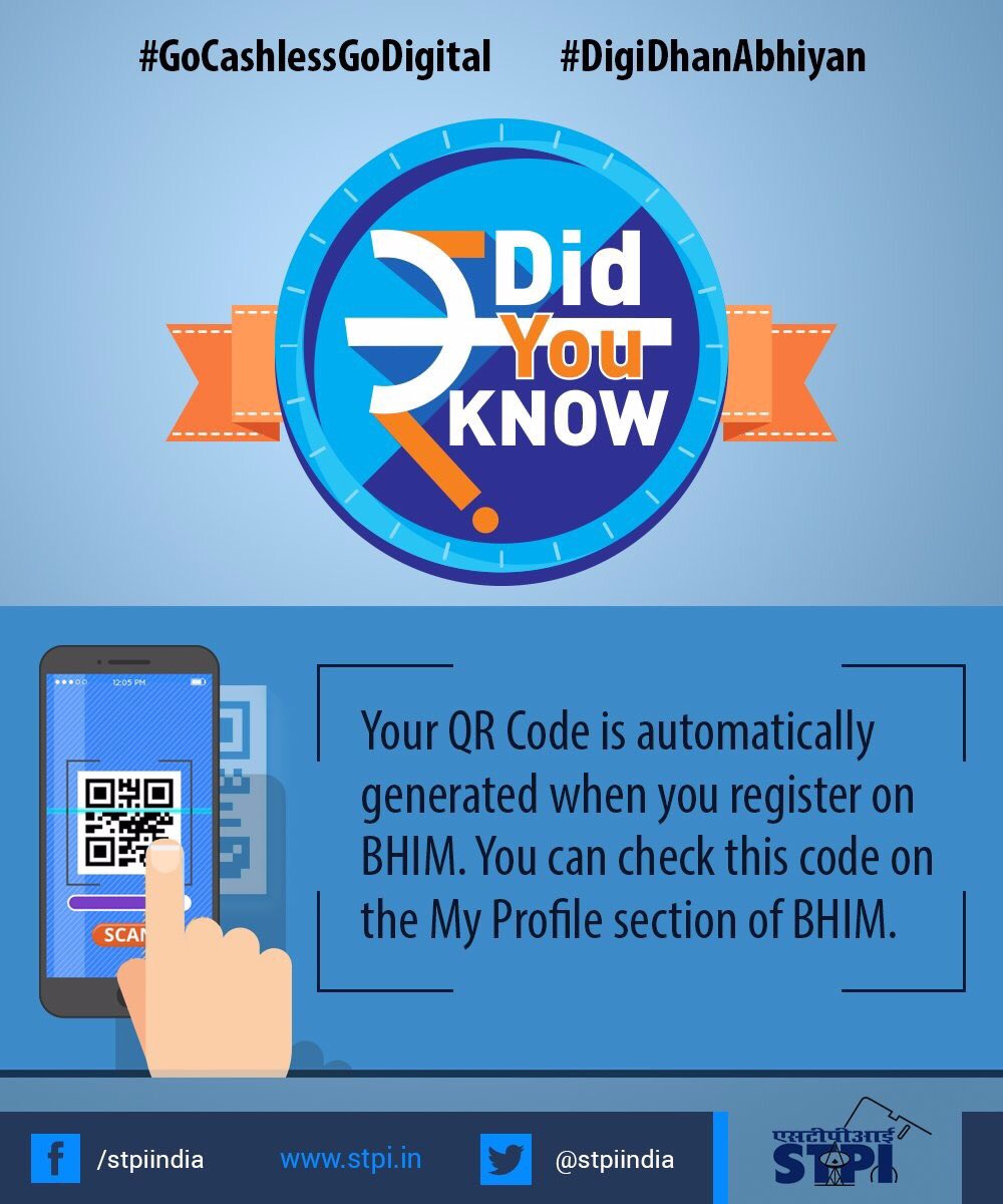 #QRCode is auto generated when you register on #BHIM and you can view it on My Profile sec. #GoCashlessGoDigital #DigiDhanAbhiyan @rsprasad<br>http://pic.twitter.com/ilRsxTZkO4