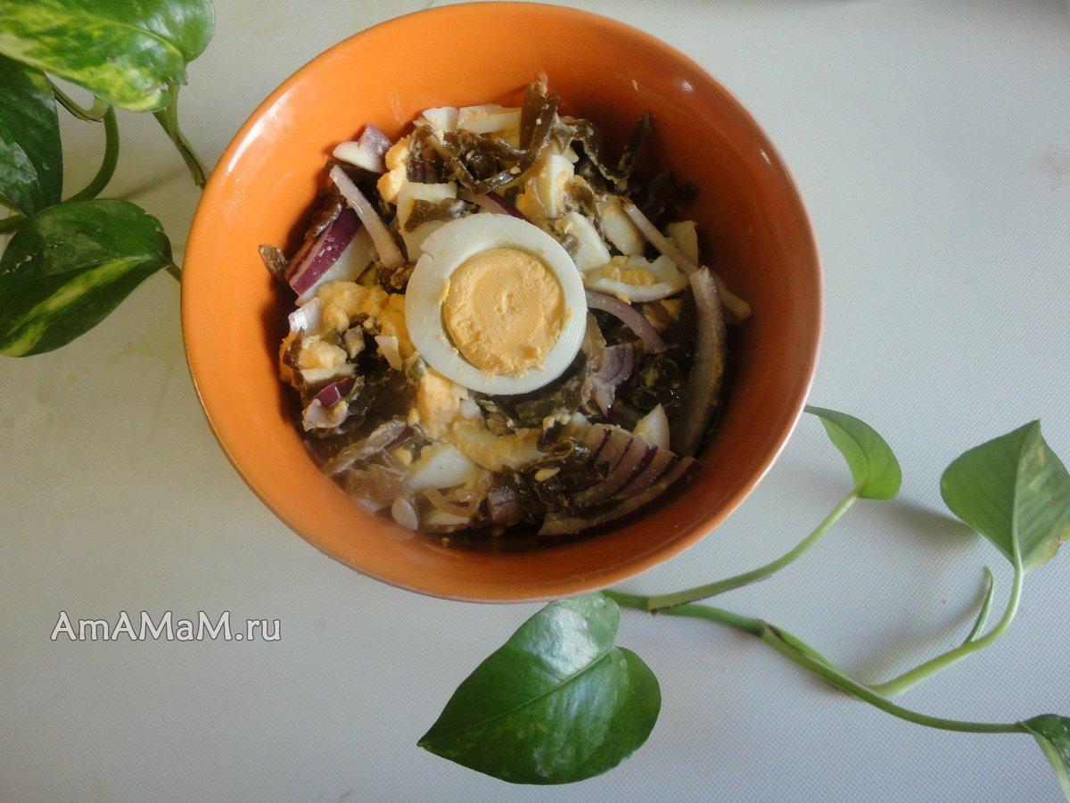 Морской капусты с клюквой рецепт