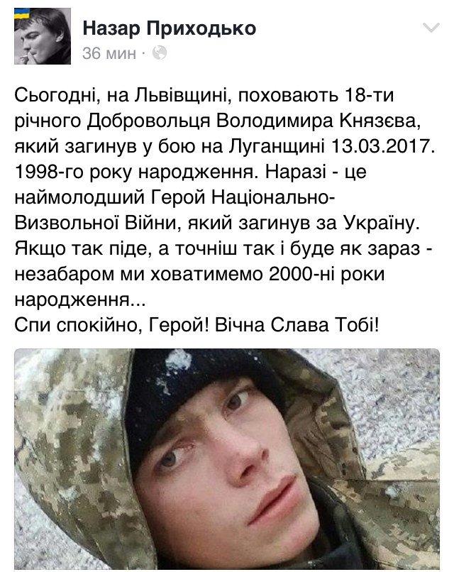 Порошенко ввел в действие решение СНБО о прекращении грузоперевозок с Донбассом - Цензор.НЕТ 2393
