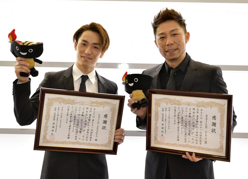 EXILE ÜSA&TETSUYAに、いわて国体局長から感謝状!|TOKYO HEADLINE  https://t.co/Rwk2ZhVLKe https://t.co/YL7S9gelF5