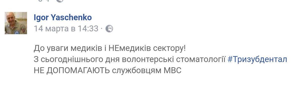 Полторак проверил ход строительства базы ВМС в Одессе - Цензор.НЕТ 3115