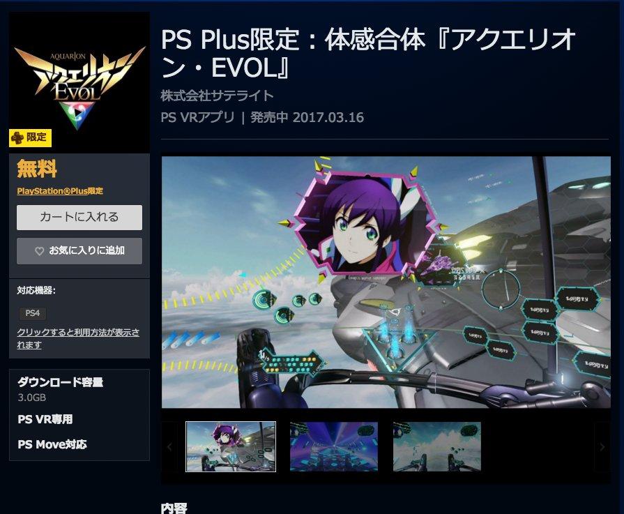 【HMD】PlayStationVR 226【PSVR】 [無断転載禁止]©2ch.netYouTube動画>23本 ->画像>60枚