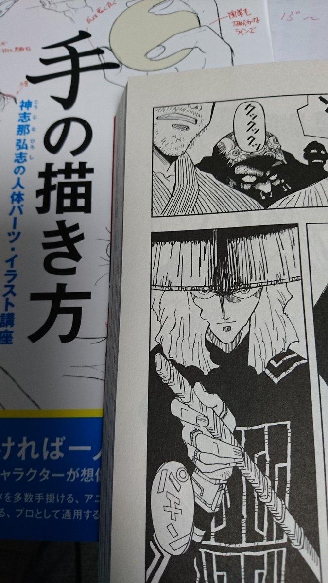 """一等陸曹(予備) on twitter: """"『手』の描き方本の企画をはじめた頃、頭の"""