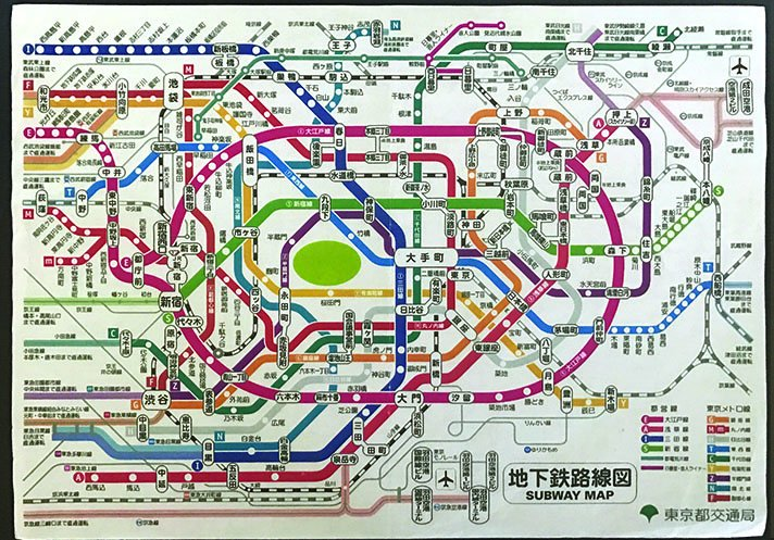 Emi Dixon On Twitter Japanese English Sides Of Tokyo Subway Map