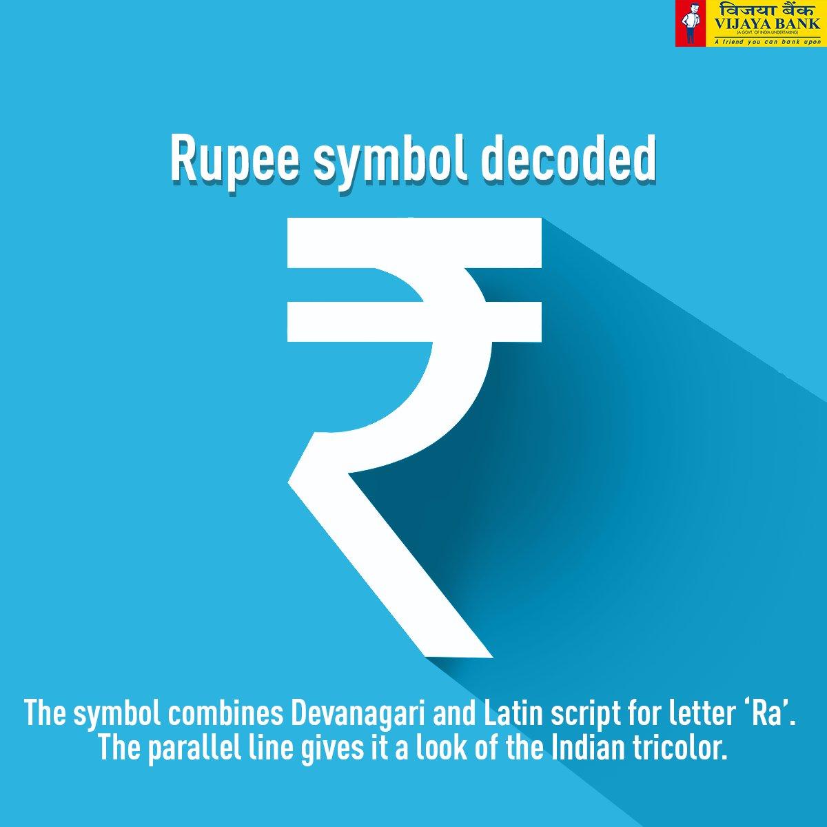Vijaya bank on twitter the rupee symbol designed by d udaya 732 am 16 mar 2017 biocorpaavc Choice Image