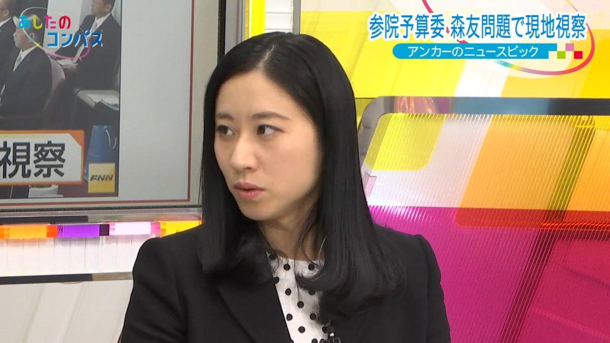三浦瑠麗 Lully MIURA