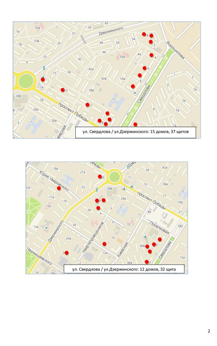 Информационные технологии в муниципальном менеджменте реферат