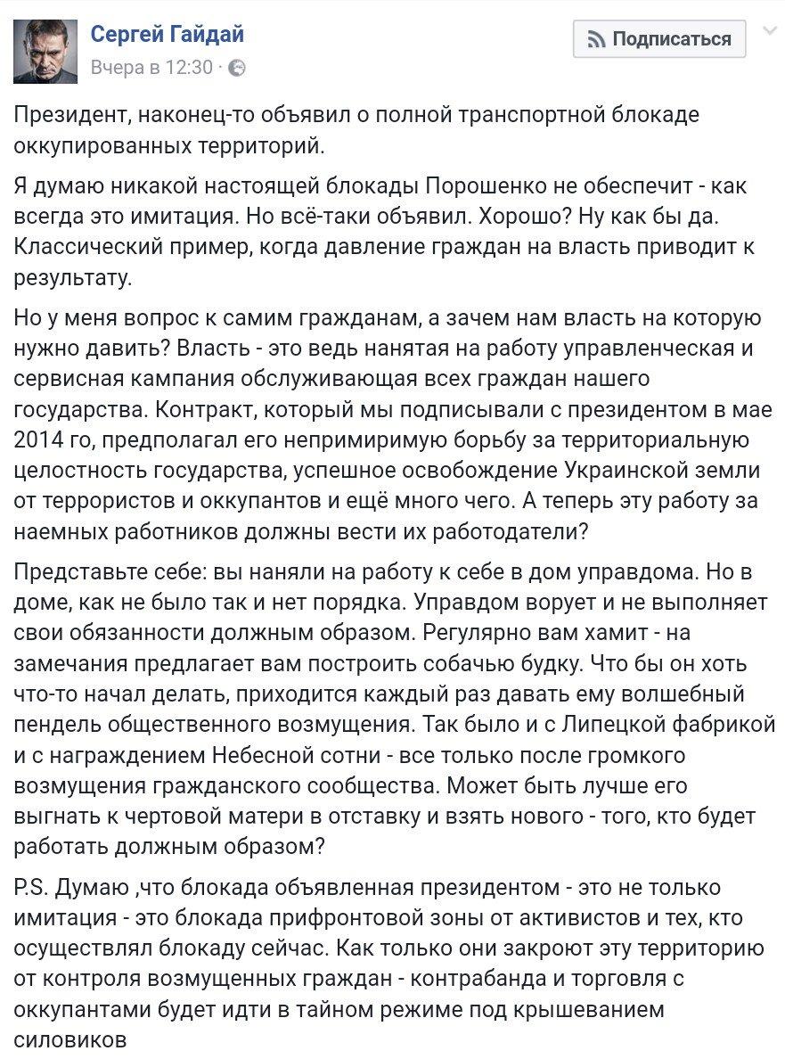"""""""Сегодня, как и сто лет назад, во время Украинской революции 1917-1921 годов, наше государство защищает свою независимость от российского агрессора"""", - Порошенко - Цензор.НЕТ 2934"""
