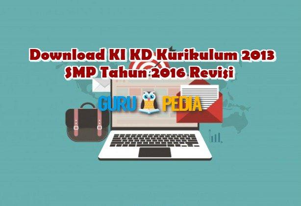 download изучаем