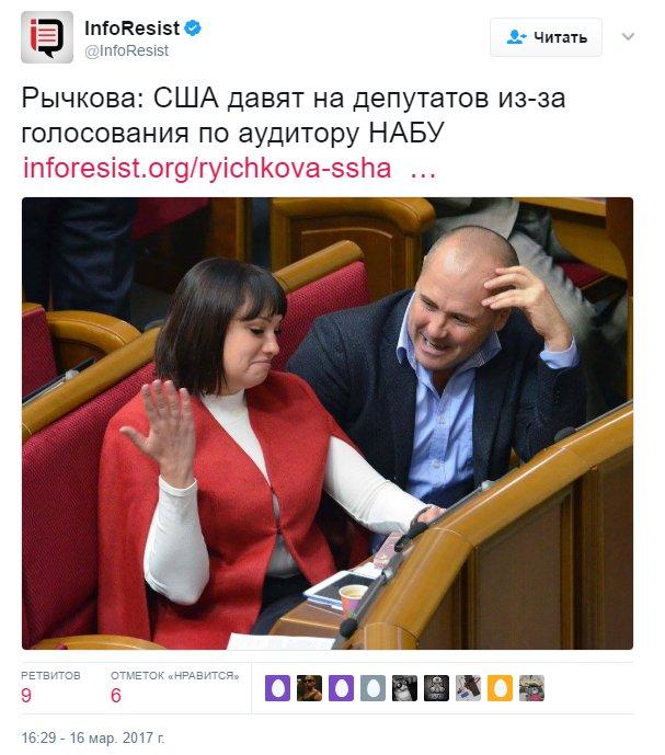 Провальное голосование по аудитору НАБУ, Мельничук покинул коалицию, - день 16 марта в ВР - Цензор.НЕТ 9221