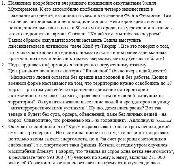 Донбасс - это как пороховая бочка. Времени для гипотез и допущений не остается, - Хуг - Цензор.НЕТ 5869