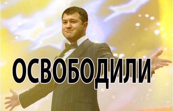 """""""Друзья, я снова на связи"""", - Насиров опубликовал первый пост после выхода под залог - Цензор.НЕТ 1382"""