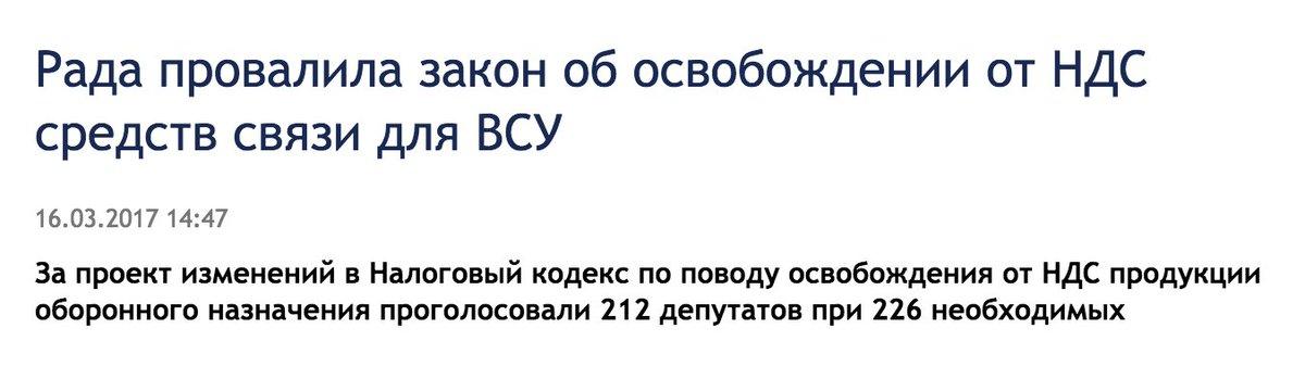 """78% комплектующих для военной техники и оружия производится в Украине, - """"Укроборонпром"""" - Цензор.НЕТ 3233"""