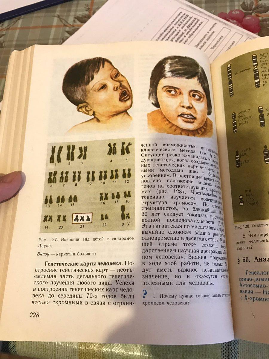 Учебник по перманентному макияжу