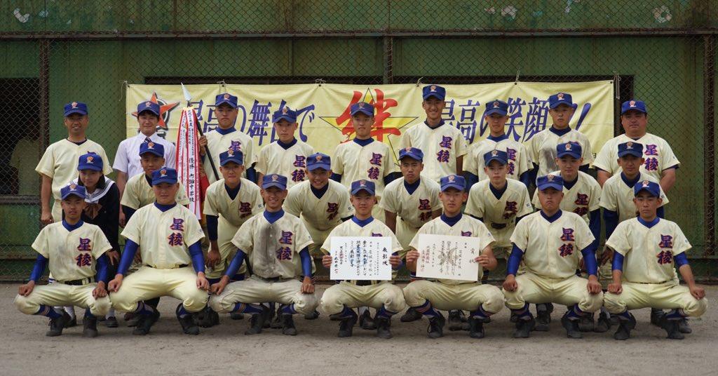 大会別データ | 高校野球ドットコム