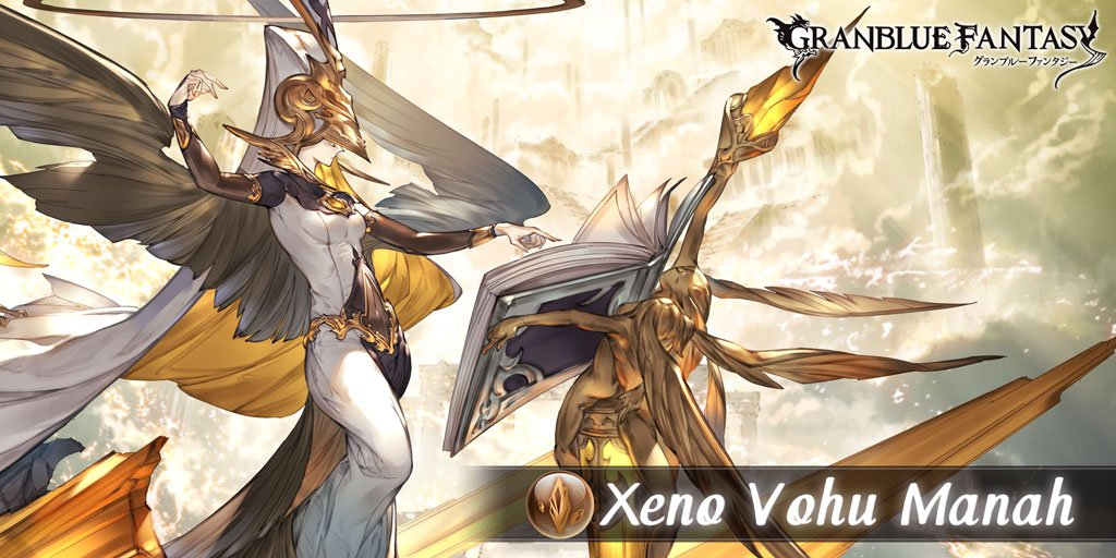 87379EAC :Battle ID I need backup! Lvl 100 Xeno Vohu Manah<br>http://pic.twitter.com/owCH0UoXEN