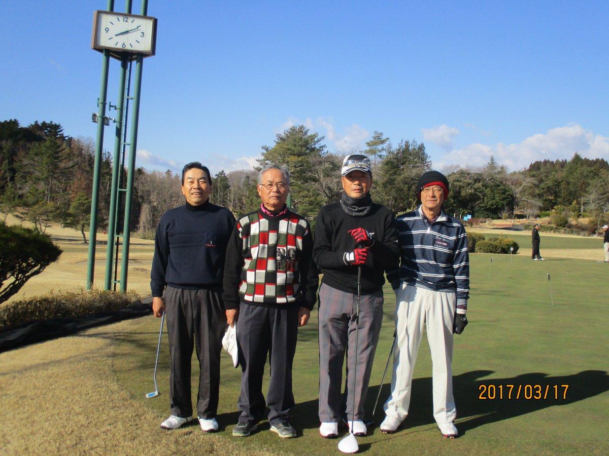 ゴルフ 表 クラブ 国際 蔵王