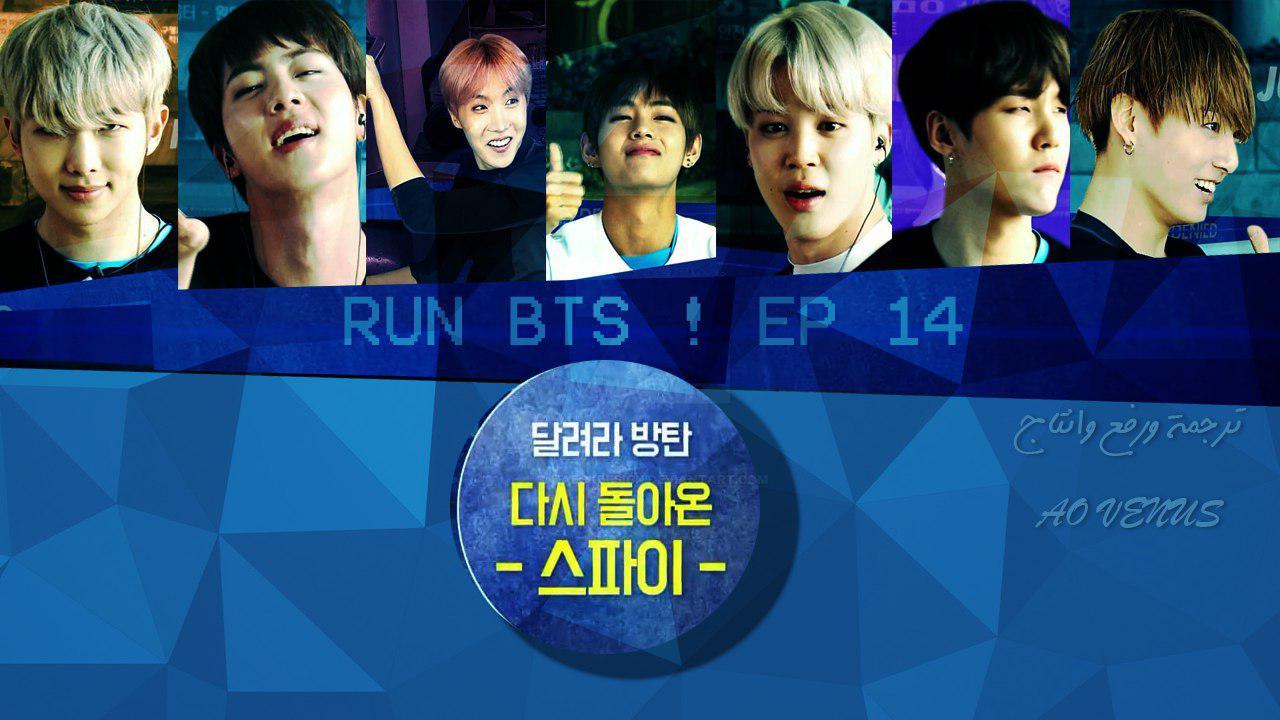 Top Five Bts Run Ep 14 مترجم - Circus