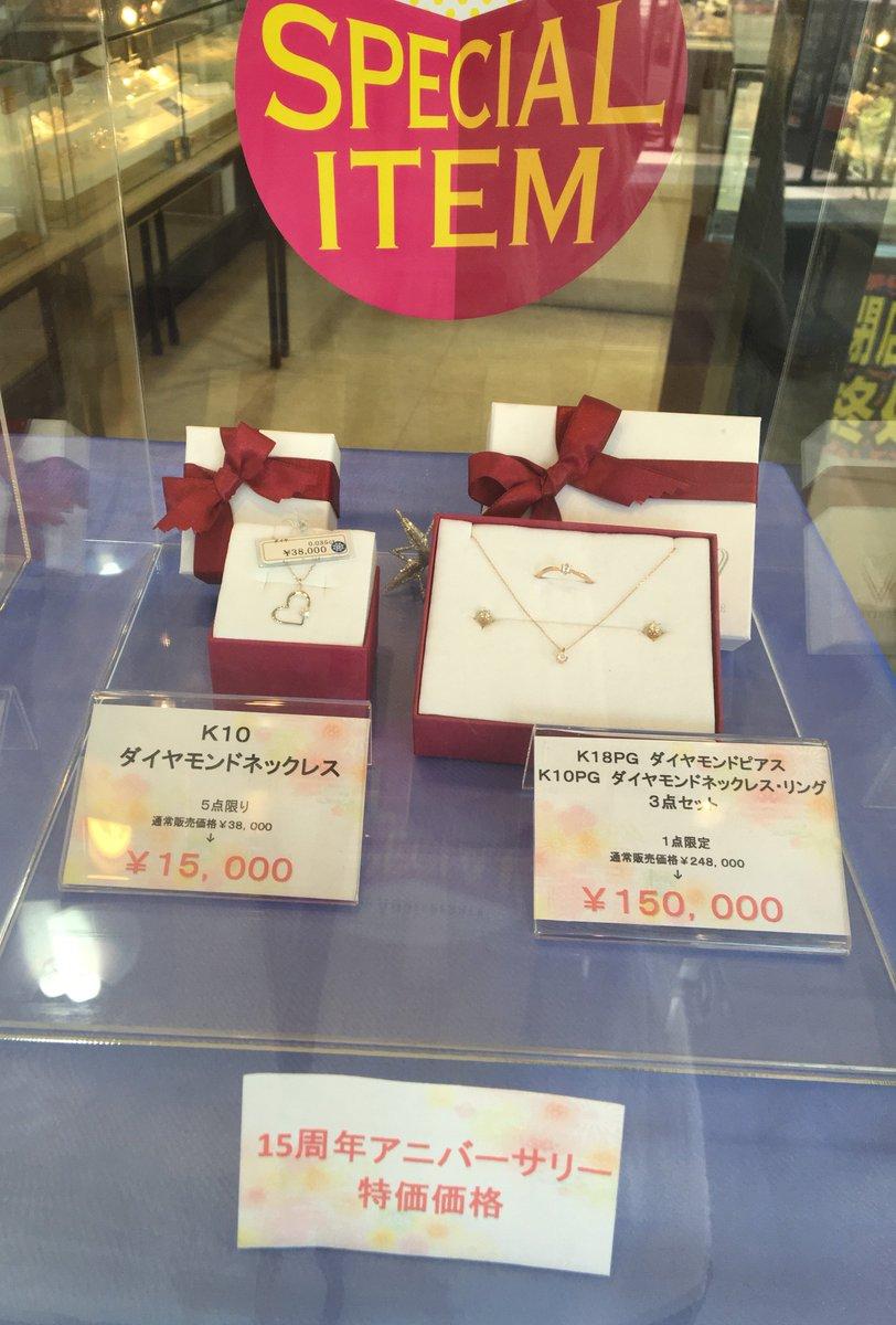 長島アウトレット セール