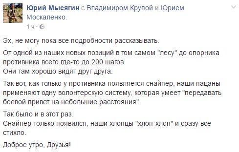 Донбасс - это как пороховая бочка. Времени для гипотез и допущений не остается, - Хуг - Цензор.НЕТ 7111