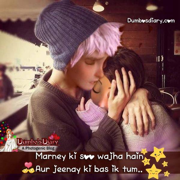"""Love Diary Shayari Image: Dumbos Diary On Twitter: """"#Love #Poetry #Shayari #Mohabbat"""