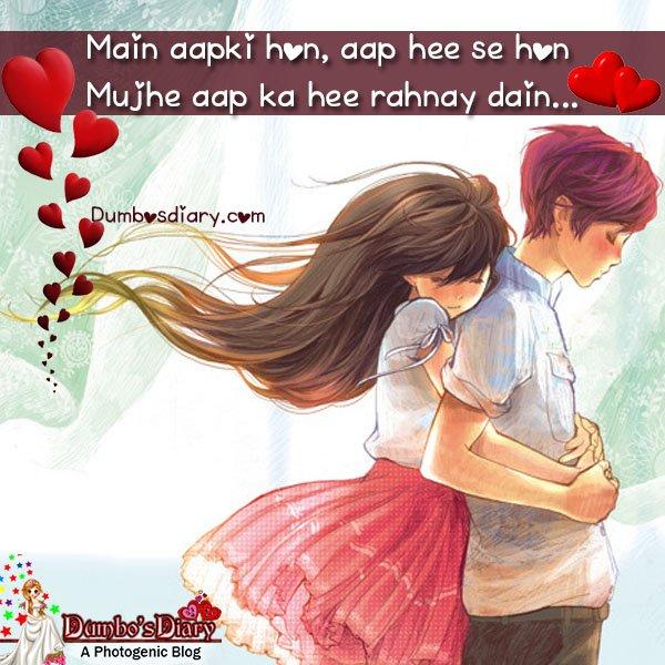"""Dumbos Diary On Twitter: """"#Love #Poetry #Shayari #Mohabbat"""